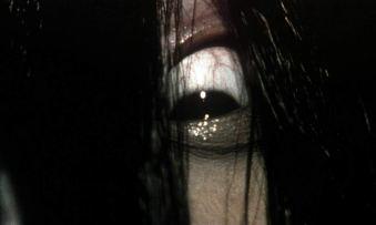 oh the eye